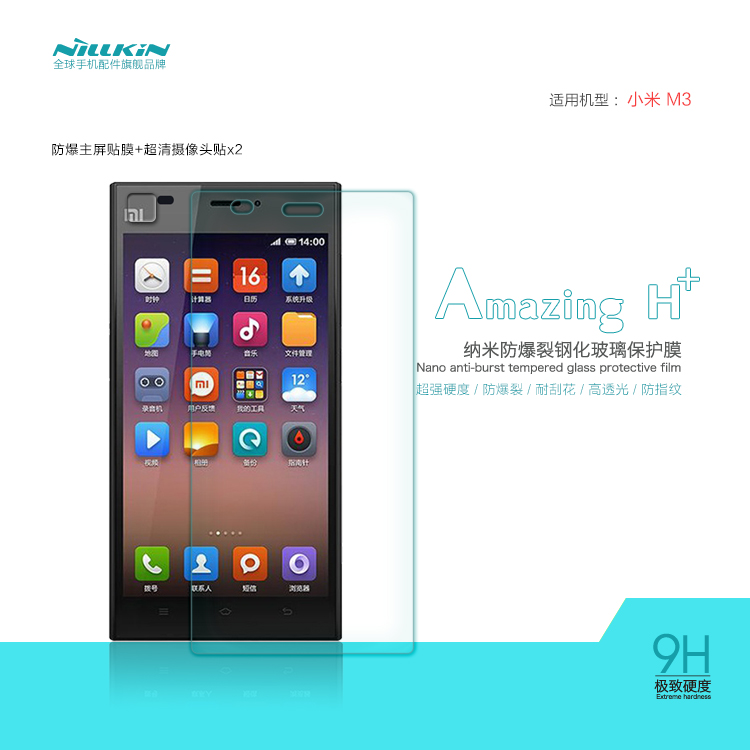 Nillkin Mi3 Glass Screen Protector (18)