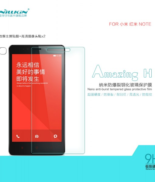 Nillkin Redmi Note Glass Screen Protector (18)