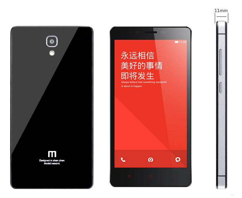 RedMi Note Mirror Toughen Glass Panel Cover 1