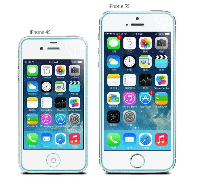 iphone5s iphone5 iphone5c tempered glass screen protector