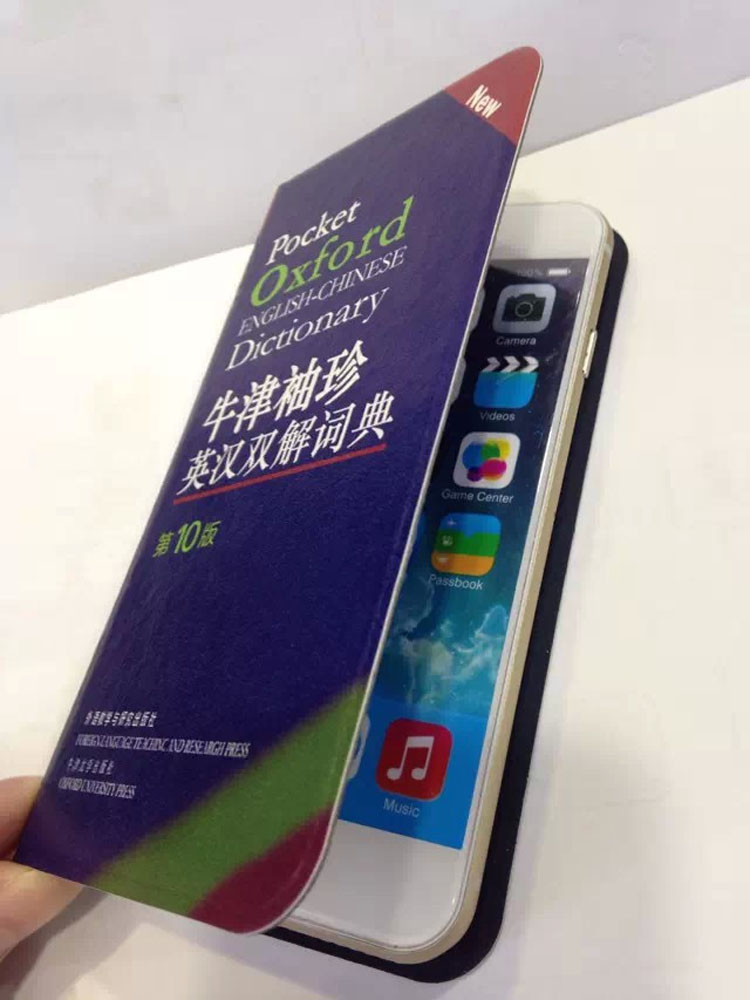 pocket oxford dictionary phone case (6)