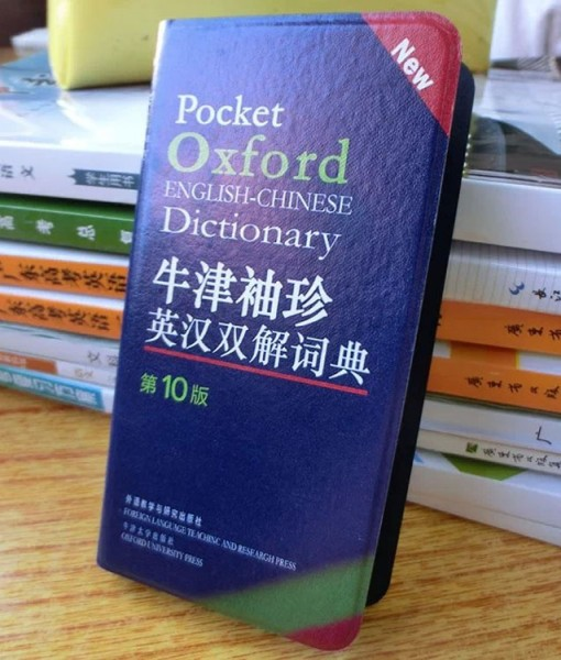 pocket oxford dictionary phone case (9)