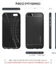 spigen iphone6 neo hybrid (15)