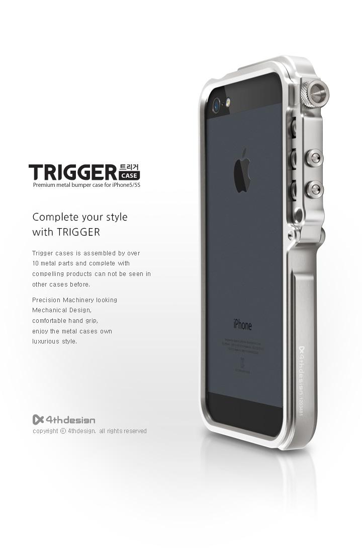 trigger03