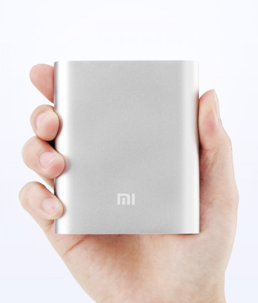 xiaomi powerbank (2)