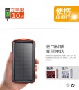rugged solor power bank (10)