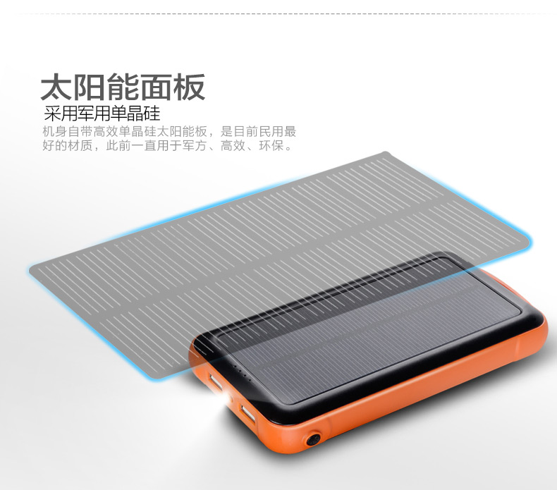 rugged solor power bank (5)