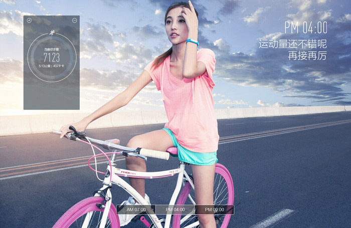 www.casestrudy.com xiaomi mi band (10)