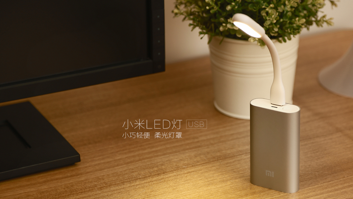 Original Xiaomi LED USB portable light