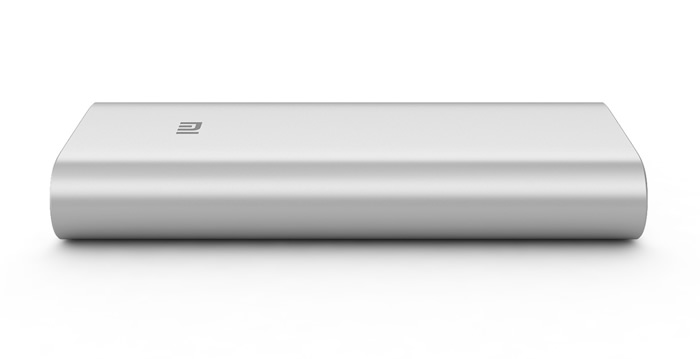 Xiaomi_16000mAh_Power_Bank_3